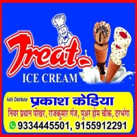 Treat Icecream Darbhanga