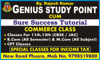 GENIUS STUDY POINT PHUSRO
