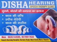 speech therapy centre in ranchi