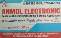 ANMOL ELECTRONIC KHUTAUNA 9973031639