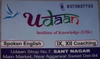 UDAAN CLASSES BURARI DELHI-8373937733