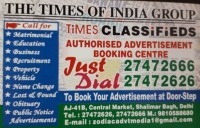 Newspaper Ad Agency in Wazirpur Indl Area -9810588680