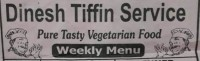 DINESH TIFFIN SERVICE JAGATPUR DELHI-9990153216