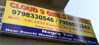 Girls hostel in ranchi
