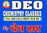 DEO CHEMISTRY CLASSES