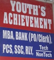 YOUTH ACHIEVEMENT