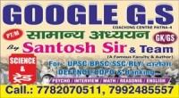 GOOGLE G.S Coaching Centre