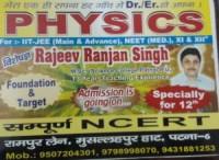 Physics By Rajeev Ranjan Singh