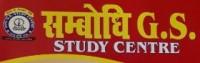Sambodhi G.S Study Centre