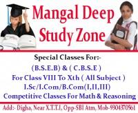 Mangal Deep Study Zone