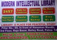 LIBRARY IN RAJA BAZAR