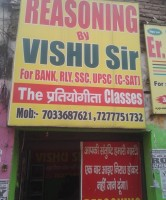RAESONING BY VISHNU SIR