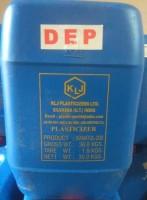 DEP OIL IN BIHAR 7479779141