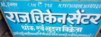Raj Chicken Centre