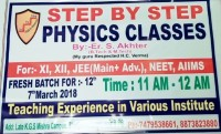 STEP BY STEP PHYSICS CLASSES