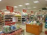 G-Super Market