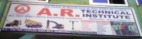 MOBILE CRANE TRAINING CENTRE DARBHANGA