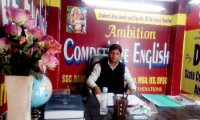 AMBITION COMPETITIVE ENGLISH