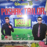 NEW POSHAK TAILOR