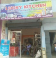 LUCKY KITCHEN