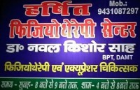 HARSHIT PHYSIOTHERAPY CENTER