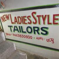 NEW LADIES STYLE TAILOR