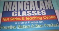 MANGALAM CLASSES