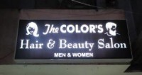 THE COLORS HAIR & BEAUTY SLOON