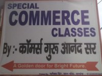 SPECIAL COMMERCE CLASSES