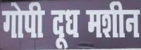 GOPI DUDH MACHINE