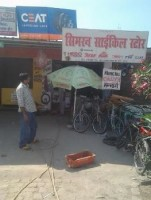 SIMRAN CYCLE STORE
