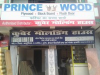 KUBER MOLDING HOUSE & SAMTURA PLY WOOD - BWP PRINCE WOOD PLY BWR
