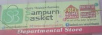 SAMPURN BASKET
