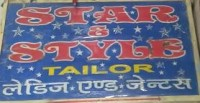 STAR & STYLE TAILOR