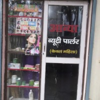 AANYA BEAUTY PARLOUR