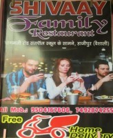 SHIVAAY FAMILY RESTAURANT