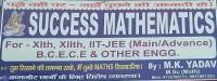 SUCCESS MATHEMATICS