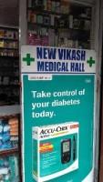 NEW VIKASH MEDICAL HALL