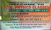 JEE PHYSICS CLASSES