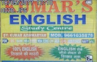 KUMAR'S ENGLISH STUDY CENTRE