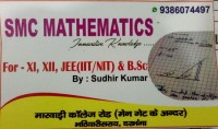 SMC MATHEMATICS