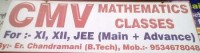 CMV MATHEMATICS CLASSES