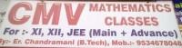 CMV MATHEMATICS CLASSES