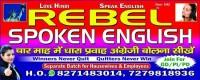 REBEL SPOKEN ENGLISH
