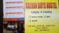 KALHAN BOYS HOSTEL