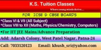 K.S. TUTION CLASSES