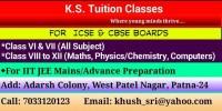 K.S. TUTION CLASSES