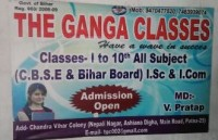 THE GANGA CLASSES