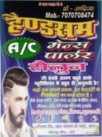 HANDSOME A/C MENS PARLOUR