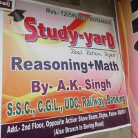 STUDY - YARD